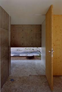 長岡京の家 Ⅰの部屋 落ち着いた雰囲気溢れる玄関