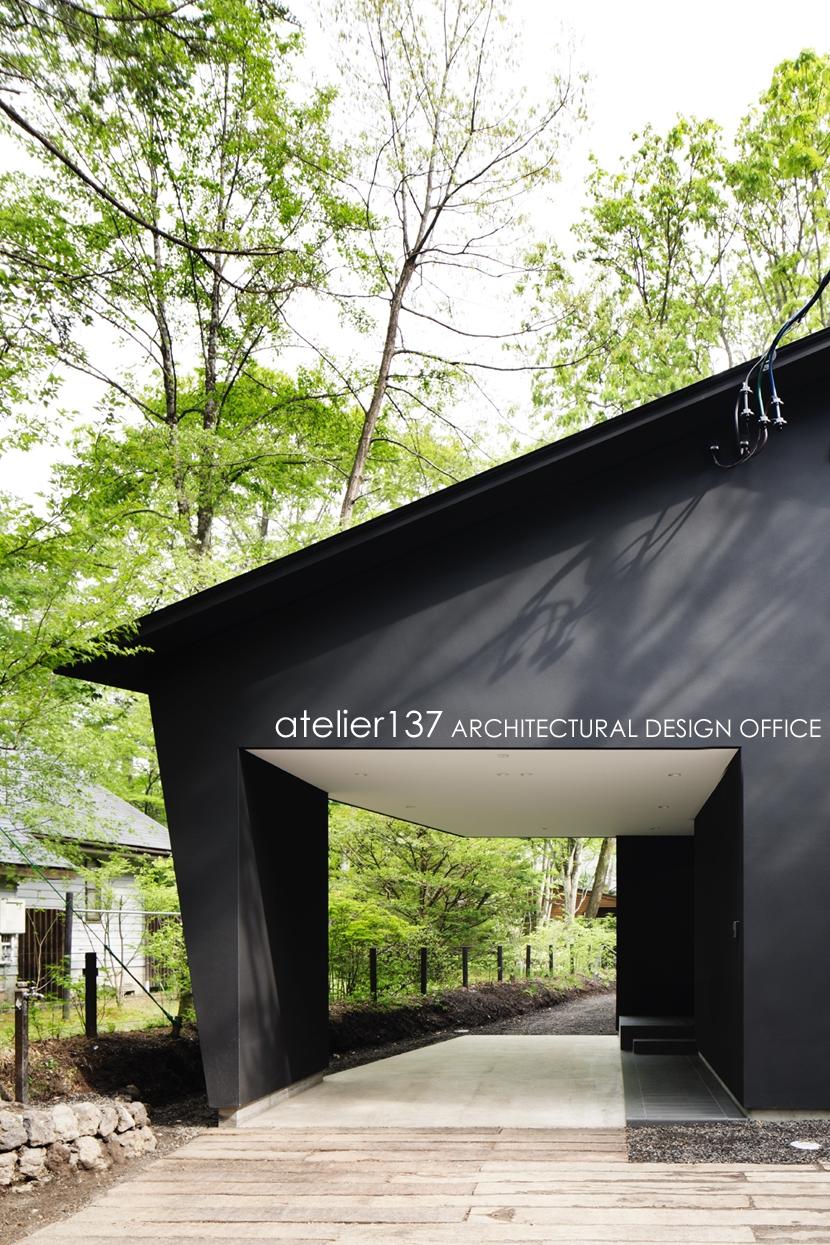 018軽井沢Cさんの家の写真 外観駐車場