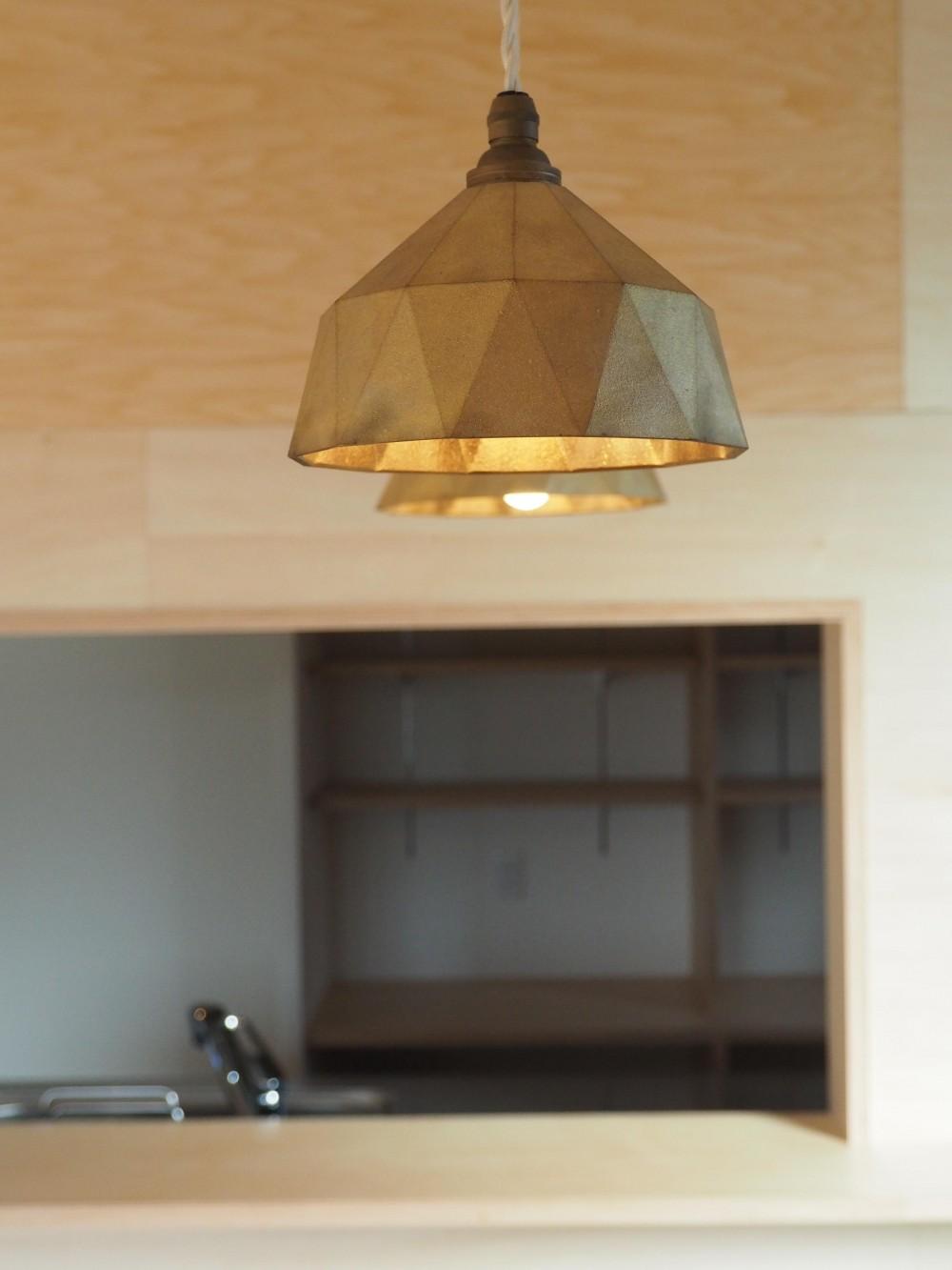 『神領の住宅』 〜 操車場を眺める水平連続窓のある家 〜 (ダイニング)