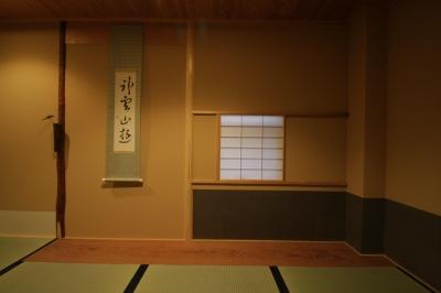 茶室 (茶室リフォーム ツーバイフォーの洋室をお茶室に)