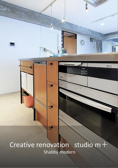shabby modern 「ブリックタイルと格子」 (キッチン)