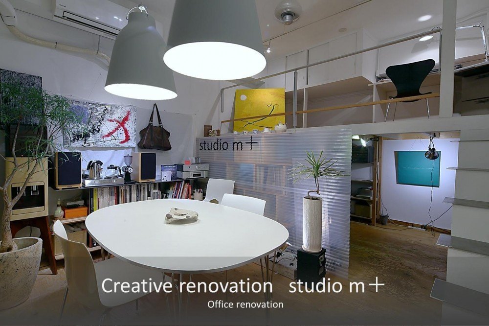 Office renovation (ロフト)