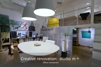 ロフト (Office renovation)