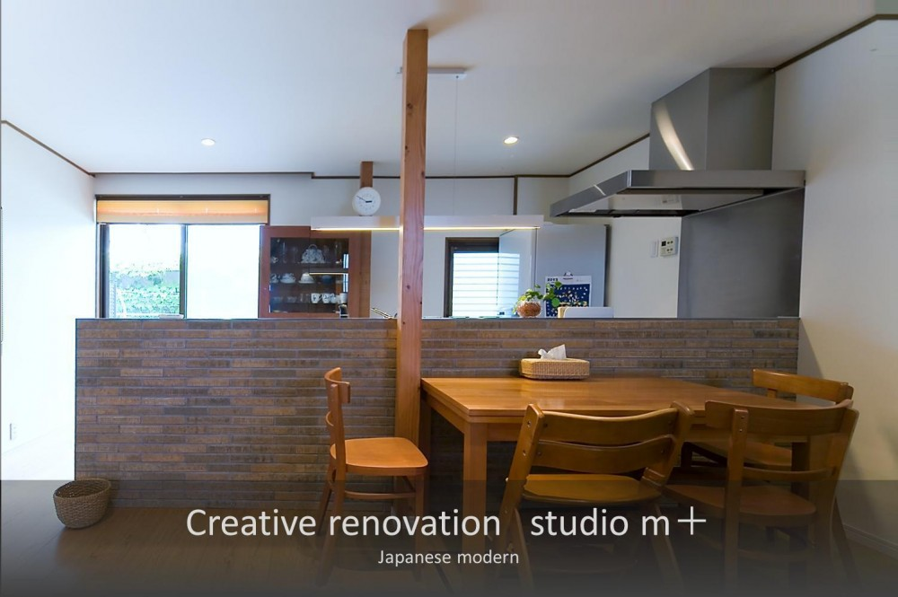 キッチン (Japanese modern)