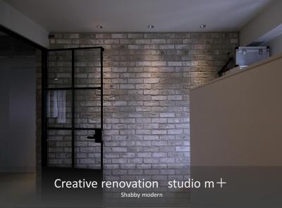 趣味部屋 (shabby modern 「ブリックタイルと格子」)