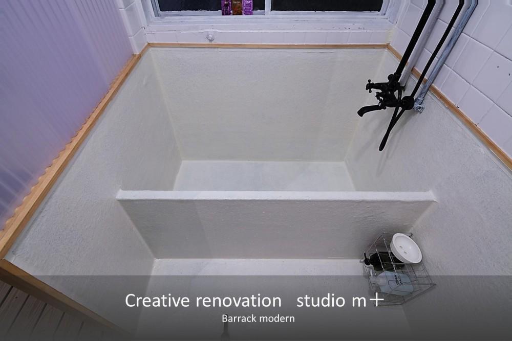 Barrack modern (浴室)