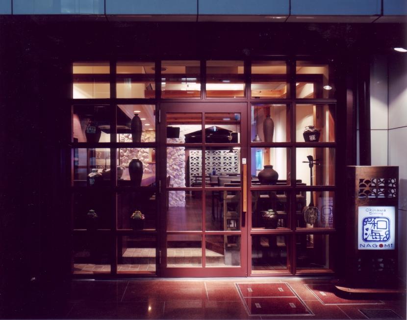 沖縄料理のお店の部屋 お店の外観