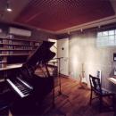 ワークセブンの住宅事例「音楽家の住まい」