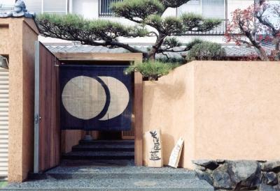 土壁の塀・枕木と古材の門に手染の暖簾02 (中庭のある自宅兼そば屋|木造リノベーション)