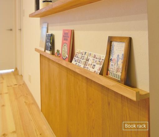 好きなモノを眺める暮らしの写真 Book rack
