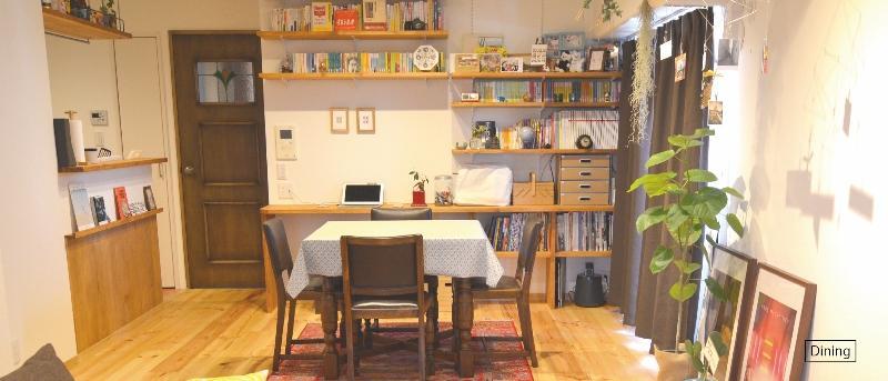 好きなモノを眺める暮らしの部屋 Dining
