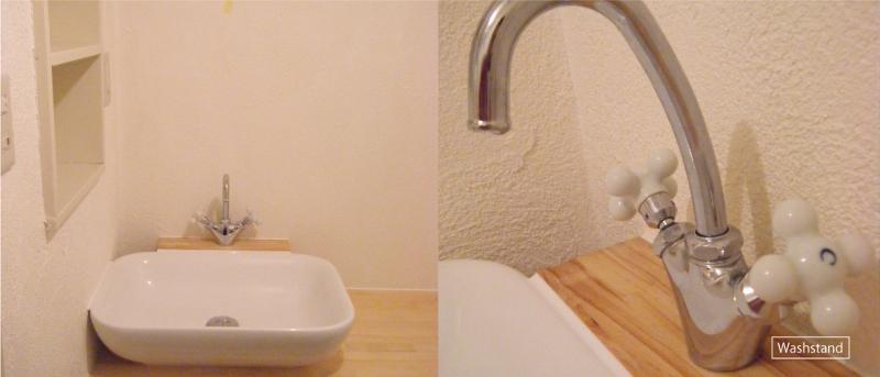 アンティーク家具が似合う部屋の部屋 Washstand