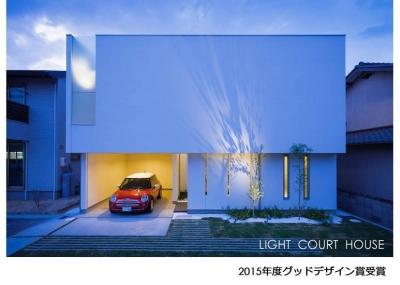 LIGHT COURT HOUSE (ビルトインガレージ)