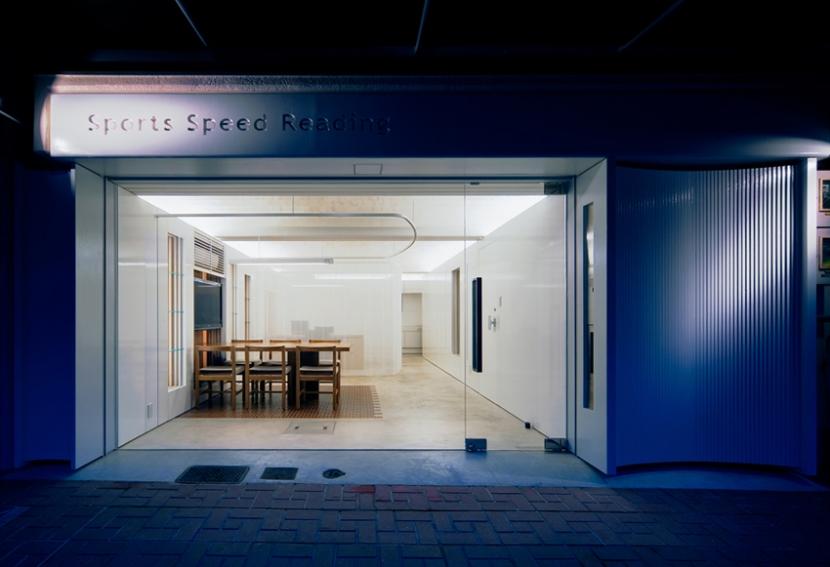 建築家:松井哲哉 / 村田知子「本香 Book Perfume」