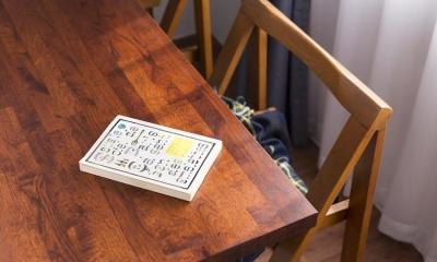 O邸-1人でも「毎日きちんと作って食べる」ための部屋 (テーブル)