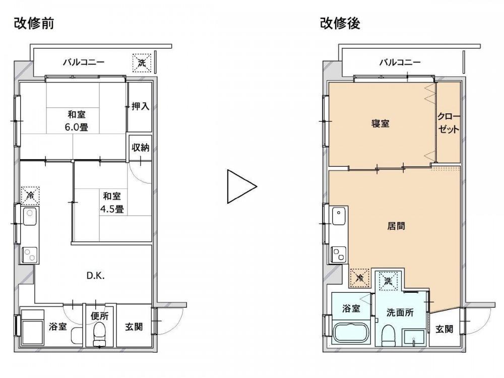 建築家:遠藤泰人「賃貸マンション リノベーション・1」