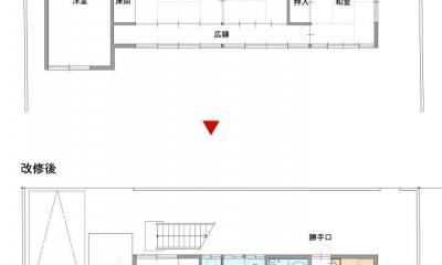 戸建て住宅リノベーション・Y邸