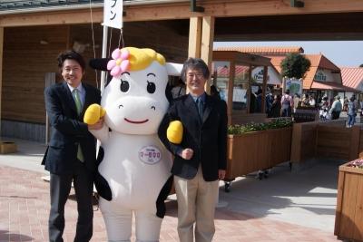 ゲートオープン当日、マザー牧場社長の前田氏と、マーモ君と、空間スタジオの遠藤です。 (マザー牧場・まきばゲート)