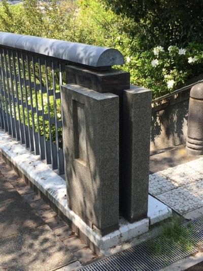 鶴牧西公園歩道橋 (親柱2)