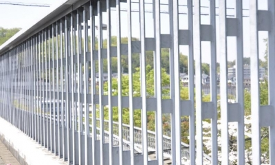 高欄1|鶴牧西公園歩道橋