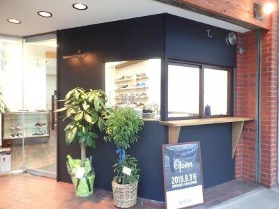 コーヒー販売カウンター (スニーカーショップ【VEHICLE(ビークル)】)