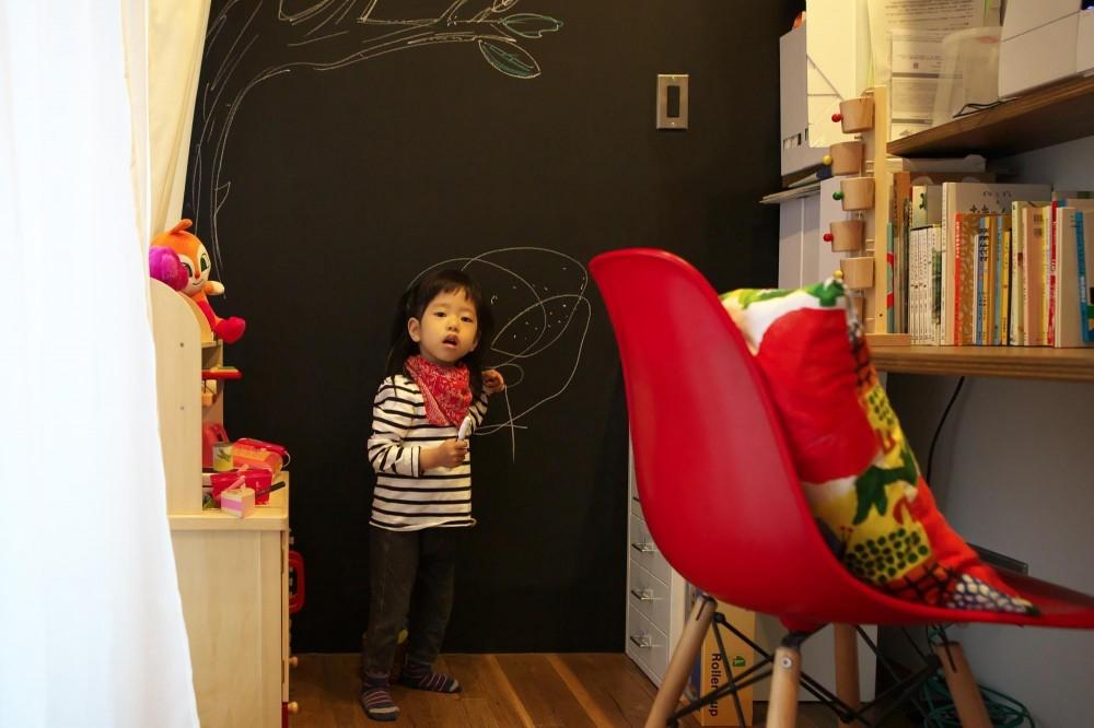わたしのおうち (黒板塗装)