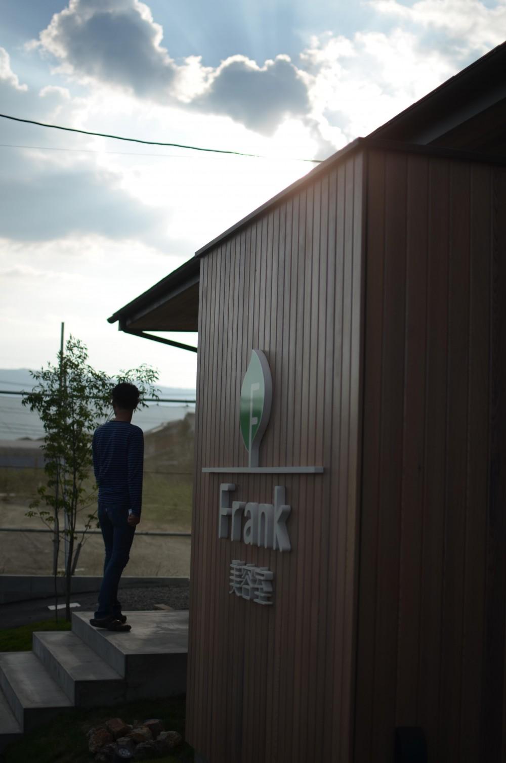 美容室Frank(店舗併用住宅) (外観)