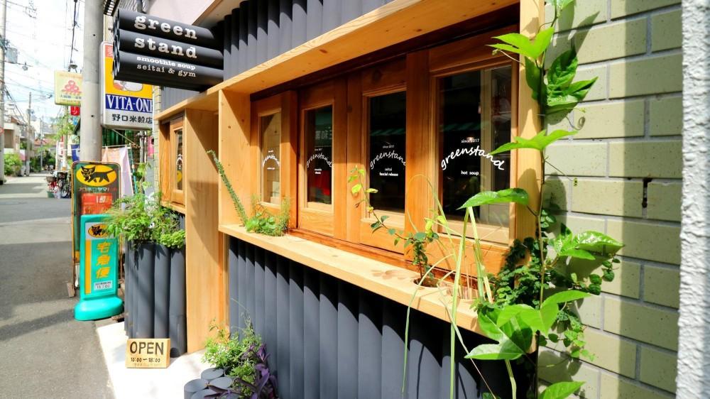 green stand (木製建具)