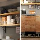 壁をつくらない 空間の仕切り方(鶴見区 I邸マンションリノベーション)の写真 キッチン