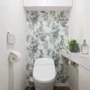 戸建ての夢を叶えたマンションリノベの写真 トイレ