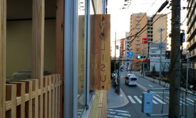 OFFICE WOLISU~16名で囲む大テーブル~ (突き出す看板)