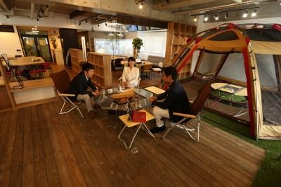 アウトドアミーティング (名古屋市東区オフィス)