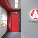名古屋市中区オフィスの写真 サイン