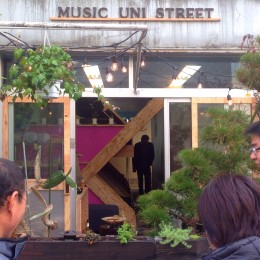 14個のBEDが見えるファサード (Music Uni Street Backpackers Hostel)