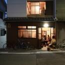 松屋町の長屋改修の写真 外観