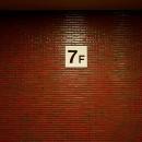 RE : Apartment UNITED ARROWS LTD. MASTER PLAN B ~住む人の個性を演出する上質な設えと機能美を備えたリノベーション~の写真 共用部