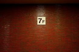 RE : Apartment UNITED ARROWS LTD. MASTER PLAN B ~住む人の個性を演出する上質な設えと機能美を備えたリノベーション~ (共用部)