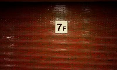 RE : Apartment UNITED ARROWS LTD. CASE002 / PLAN B ~住む人の個性を演出する上質な設えと機能美を備えたリノベーション~ (共用部)