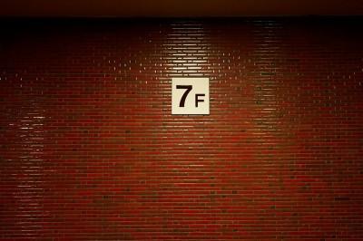 共用部 (RE : Apartment UNITED ARROWS LTD. CASE002 / PLAN B ~住む人の個性を演出する上質な設えと機能美を備えたリノベーション~)
