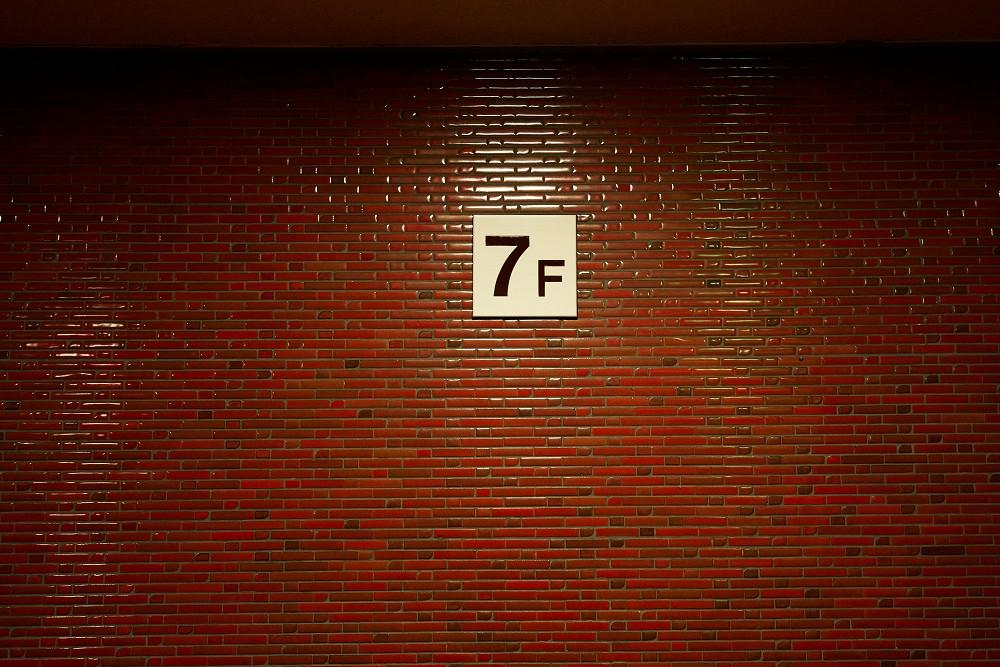 その他事例:共用部(RE : Apartment UNITED ARROWS LTD. MASTER PLAN B ~住む人の個性を演出する上質な設えと機能美を備えたリノベーション~)