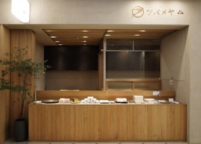 ツバメヤ大名古屋ビルジング (正面)