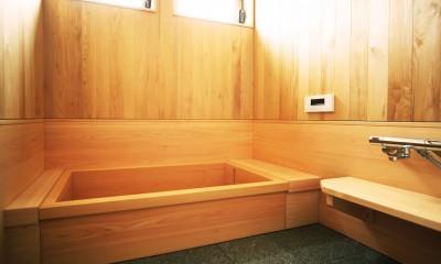 家事が楽な和みの木の家 (木の浴室)