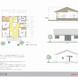 1500万円で「人生を楽しむ家」のアイデア集 (番外2 1600万円の平屋)