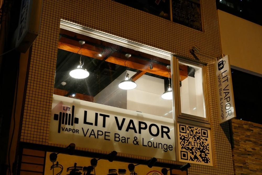 VAPE BAR『LIT VAPOR VAPE Bar & Lounge』 (建物外観)