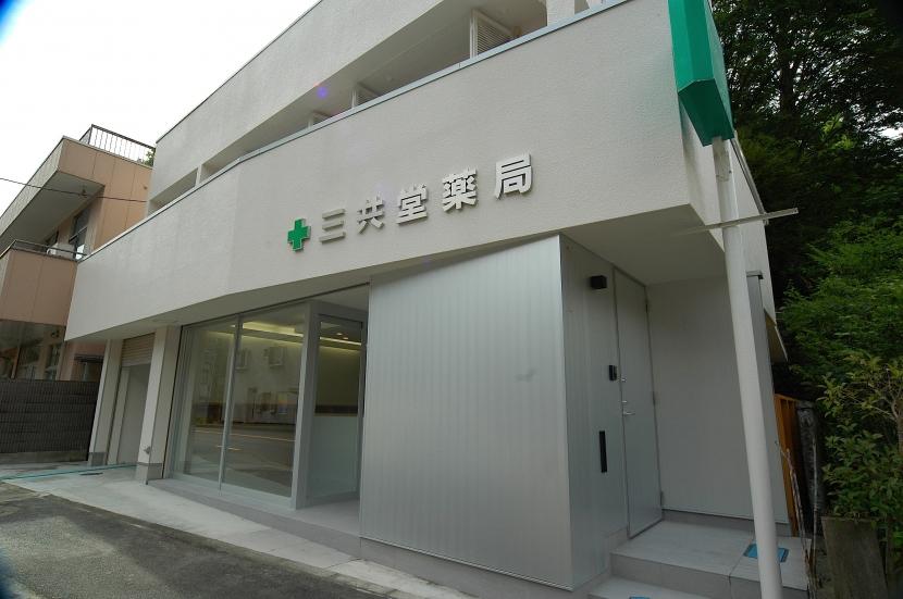 S薬局 (外観)