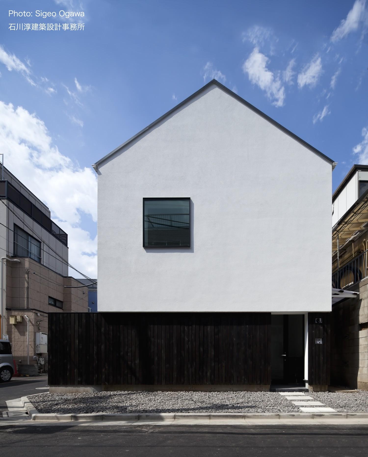 外観事例:東京中野 本棚のある家 OUCHI-26(デザイン住宅外観いろいろ)