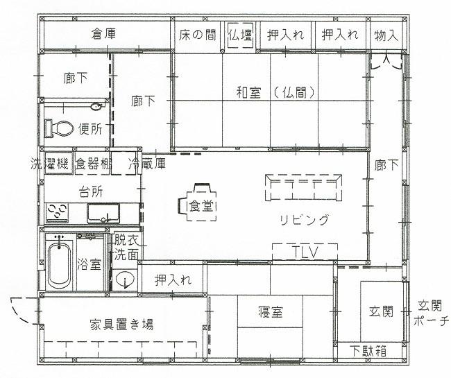 平屋に住まう:夫婦二人に ちょうどいいシンプルな住まい (図面)