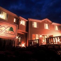 ペンション  ビスタポイント山梨県韮崎市のリゾート地に建つ、眺めの良いペンション (夕景)