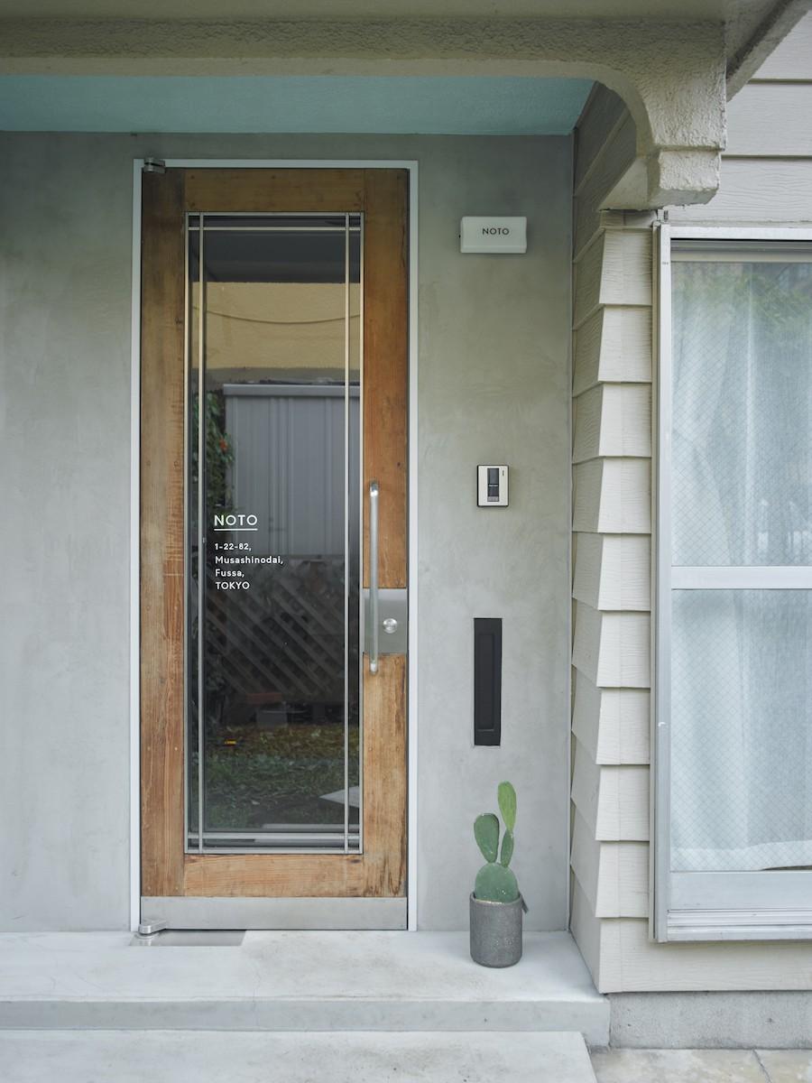 salon-「ここだけ」のリノベでつくる自分たちらしい空間 (玄関)