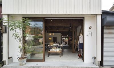 Renovation in Nekogahora / 天井と壁を取り払い構造補強により豊かさを得た住宅兼店舗 (店舗部分)